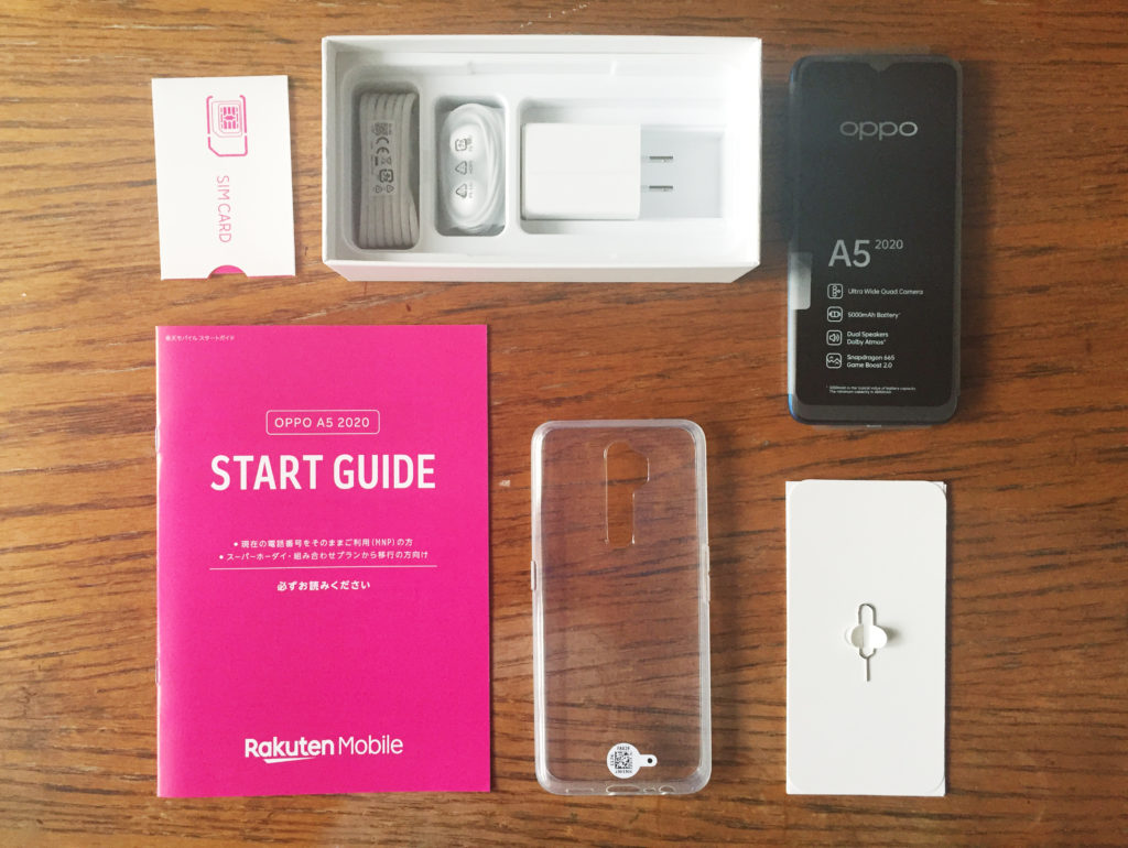 楽天モバイルで購入したOPPO A5 2020の全ての付属品
